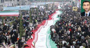الإصلاح السياسي بعد الثورة الإسلامية في إيران