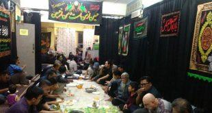 منع التعبّد بالمذهب الشيعي في ولاية سلانجور بماليزيا