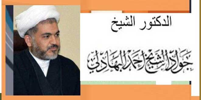 أحمد جواد البهادلي