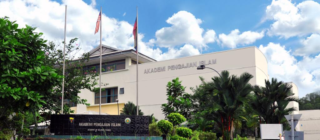 أكاديمية-الدراسات-الإسلامية-بجامعة-ملايا