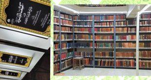 الكتب-الدراسية-الحوزوية