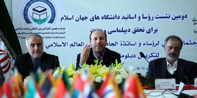 إجتماع رؤساء وأساتذة الجامعات الإسلامية لتكريس دبلوماسية الوحدة