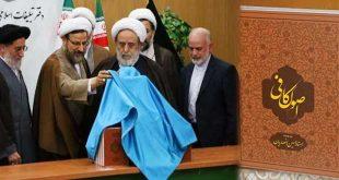 بالصور/ مراسم إزاحة الستار عن الترجمة الفارسية لكتاب أصول الكافي بقلم المحقق الشيخ حسين أنصاريان