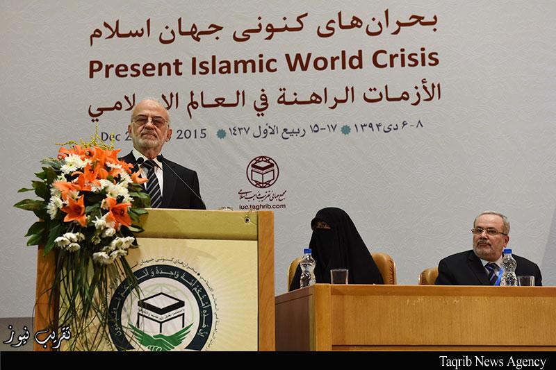 افتتاح-المؤتمر-الدولي-التاسع-والعشرين-للوحدة-الاسلامية-وزير-الخارجية-العراقي-ابراهيم-الجعفري1