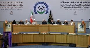 افتتاح-المؤتمر-الدولي-التاسع-والعشرين-للوحدة-الاسلامية-0