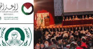 اتحاد علماء المقاومة