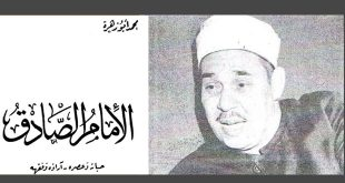 الإمام الصادق عليه السلام