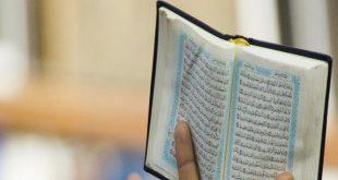 الاستقلال السياسي لخطاب البلاغ الإسلامي