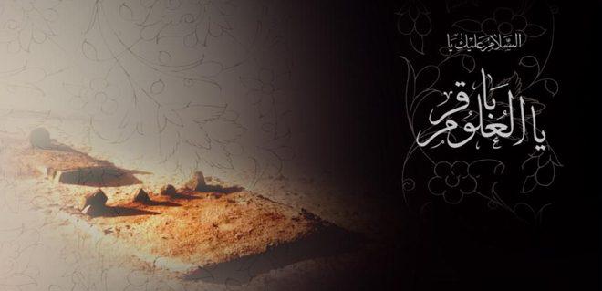 """نظرة الإمام محمد الباقر""""عليه السلام"""" إلى التقية.. بقلم: الرزينة ر. لالاني"""