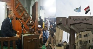 البعوث الاسلامية