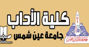 الثقافة والهوية العربية