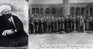 الشيخ عبدالكريم الحائري