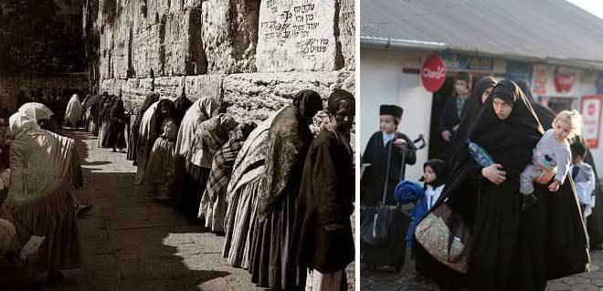 الحجاب في الفقه اليهودي