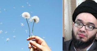 الدين والحرية الشخصية - السيد محمد باقر السيستاني