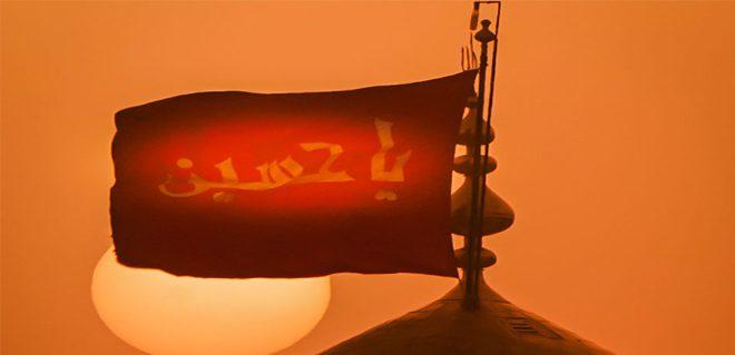 الإصلاح الديني وثورة الحسين