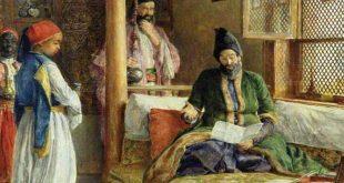 الخادم في الاسلام