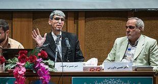 الدكتور حسين داورزني