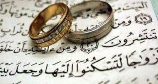الزواج في الأديان