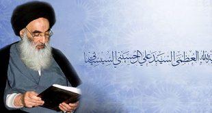 السيد علي الحسيني السيستاني