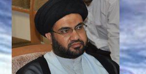 السيد محمد الغريفي