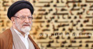 السيد محمد رضا الحسيني الجلالي