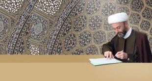 الشيخ أ.د. محمد شقير