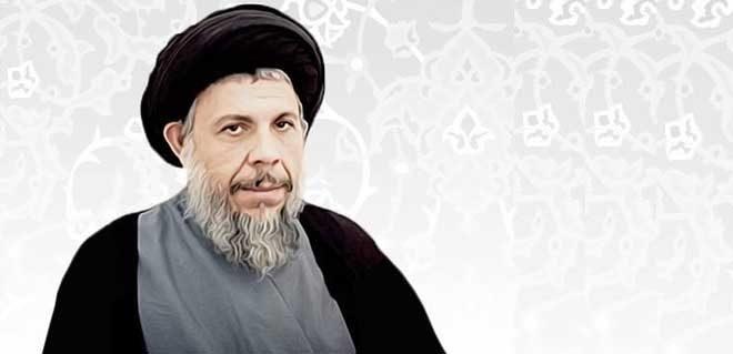 الشهيد السيد محمد باقر الصدر