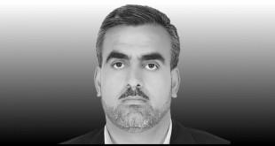 الشهيد محمد باقر الصدر رائد العقلانية الإسلامية - نبيل علي صالح