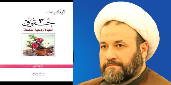 الشيخ أكرم بركات