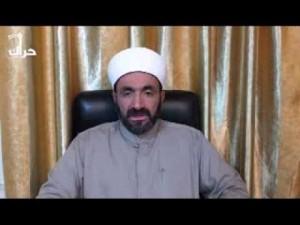 الشيخ حسين السامرائي