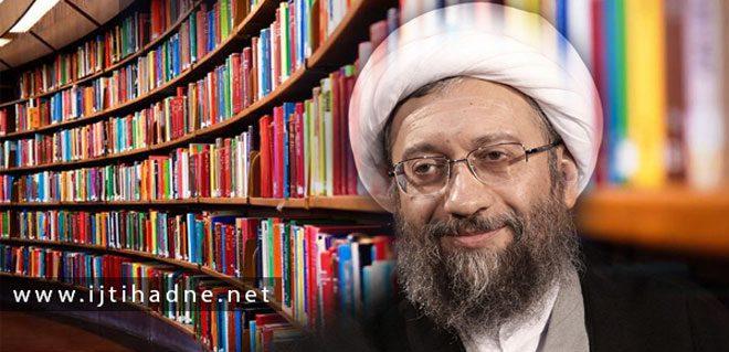 الشيخ-صادق-لاريجاني