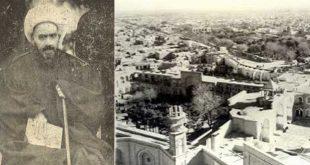 الشيخ محمد حسين كاشف الغطاء