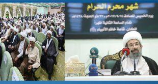 العتبة الحسينية تعقد مؤتمرها السنوي الثامن للمبلغين والمبلغات