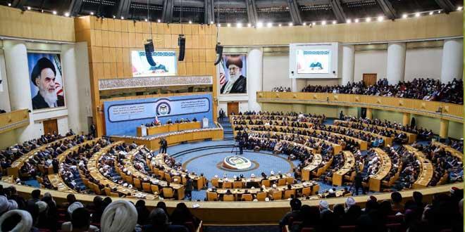 مؤتمر الوحدة الاسلامية 32