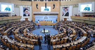 المؤتمر الدولي للوحدة الاسلامية