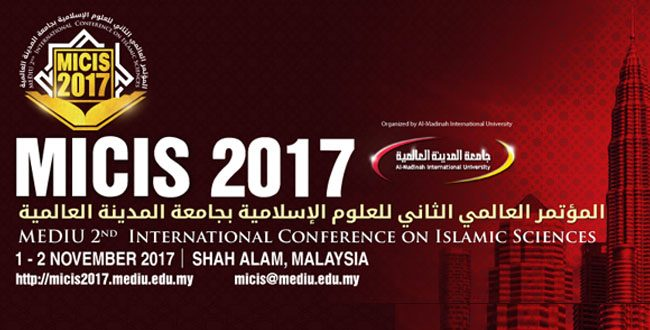 المؤتمر العالمي الثاني للعلوم الإسلامية