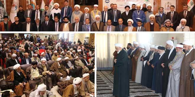 بالصور / المؤتمر الفكري الاول لدراسة ظاهرة التطرف في العراق