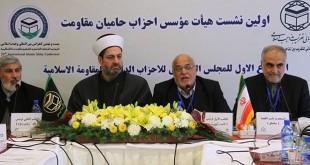 المجلس-الأول-للمجلس-التأسيسي-للأحزاب-الداعمة-للمقاومة-الإسلامية