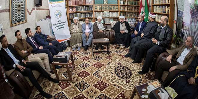 المجمع الفقهي العراقي