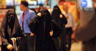 المرأة المسلمة والعولمة
