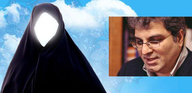 المرأة-في-الفقه-الشيعي