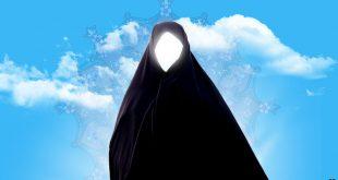 المرأة في المشروع الإسلامي المعاصر من منظور نقدي