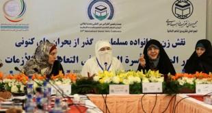 المرأة-والعائلة-المسلمة-2015