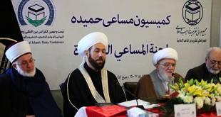 لجنة المساعي الحميدة في مؤتمر الوحدة الاسلامية تناقش معاناة المسلمين في نيجيرية
