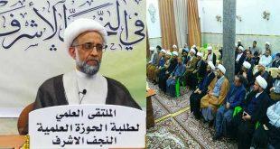الشيخ الصفار في الملتقى العلمي لطلبة الحوزة يؤكد على بث ثقافة الإصلاح في الأوساط الدينية والعلمية + الصور