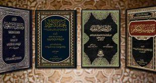 الأسانيد الشيعية