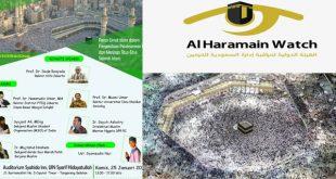 الهيئة الدولية لمراقبة إدارة السعودية للحرمين