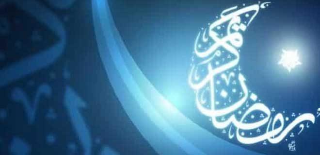 امساكية-رمضان-لعام-2018