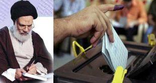 انتخابات-العراق