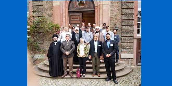 مؤتمر الدراسات الشيعية